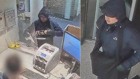 Lupič v Lávě nad Dyjí přepadl banku. Podle policistů mohlo jít o Čecha.