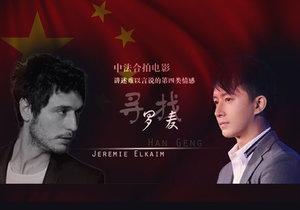 Homosexualita v Číně už nevadí: Cenzoři pustí do kin film s gay láskou