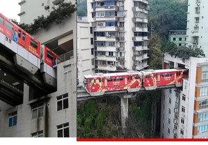 Vlak z Číny jezdí přímo domem.