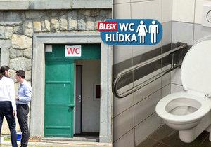 Záchody v oblasti Výtoně jsou čisté a zdarma.