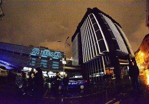 Několik desítek Pražanů protestovalo proti zbourání budovy Transgas