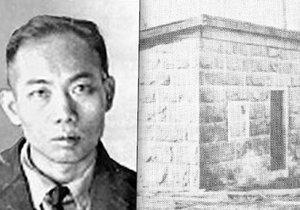 Gee Jon byl prvním člověkem popraveným v plynové komoře.