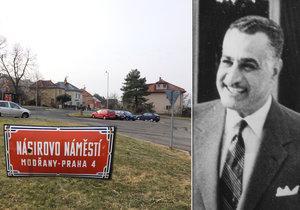 Násirovo náměstí v Modřanech se od roku 1971 jmenuje po egyptském prezidentovi, který sympatizoval se Sovětským svazem.
