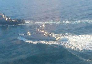 americké námořnictvo seznamka Randím s indiánem