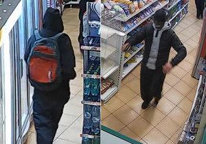 Policie zajistila batoh jednoho z lupičů.