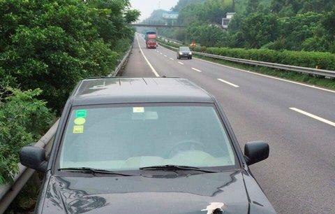 Řidiči naplno nevyužívají všechny výhody povinného ručení