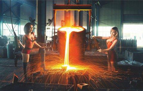 ac3a53ba6 Ruská strojírna vydala erotický kalendář. Vnadné dělnice ale ohrožují  mravnost