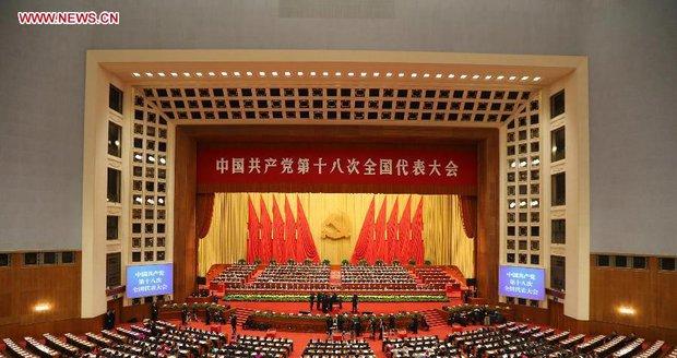 Jak funguje Komunistická strana Číny: Rudá chobotnice moci