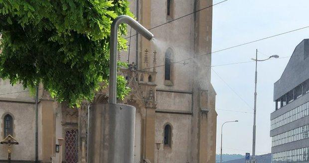 Nové mlžítko na Strossmayerově náměstí