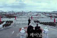 Nový trailer Star Wars: V epizodě Síla se probouzí tvůrci poodhalili návrat princezny Leiy