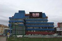 Jediná celní pošta v Česku: Velké stěhování! Z Košíř se přesunula do Štěrbohol