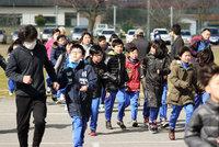 Japonci prchali před raketou ze Severní Koreje. Zatím to bylo jen cvičení
