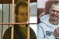 Český Komenda?! Romana odsoudili před 28 lety, přestože měl alibi. Dodnes je v ústavu