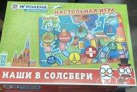 """Rusové si střílí z kauzy novičok, prodávají deskovou hru """"Naši v Salisbury"""""""