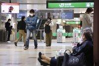 Japonsko zasáhlo silné zemětřesení, zastavilo jadernou elektrárnu. Přijde tsunami?