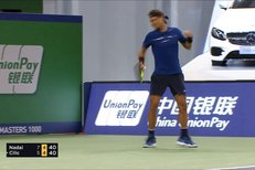 SESTŘIH: Nadal po boji zdolal Čiliče, ve finále turnaje v Šanghaji vyzve Federera