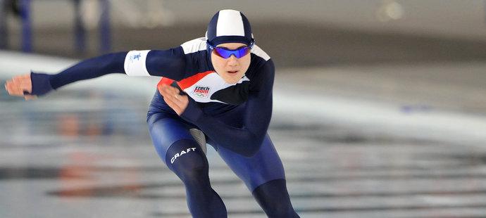 Karolína Erbanová obsadila šesté místo v závodě na 1000 metrů v úvodním dílu Světového poháru v japonském Ohibiru (foto archiv)