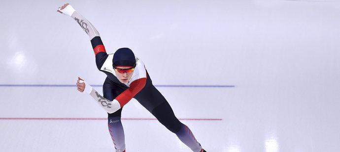 Nikola Zdráhalová skončila v závodě na 100 metrů devatenáctá