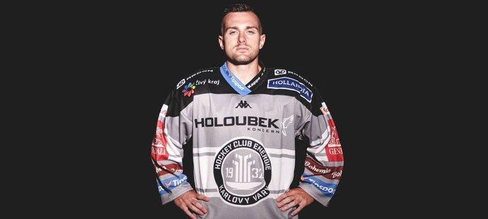 6556341 img sport hokej tipsport extraliga hc energie karlovy vary dres jakub flek v0