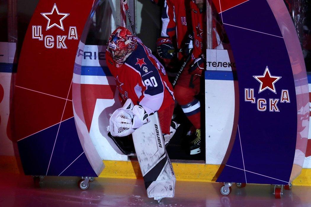 Ilja Sorokin, který je mnohými experty považován za nejlepšího gólmana působícího mimo NHL, by se měl podle ruských médií stěhovat pro příští sezónu k New Yorku Islanders.